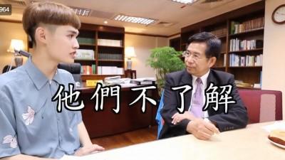 和教長談台灣教育困境 網紅鍾明軒影片被讚爆:超有意義