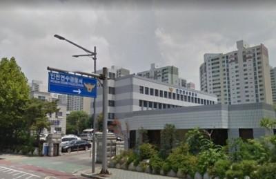 霸凌同學害他從15樓摔死... 韓國4初中生被判入獄最高7年!