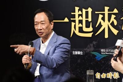 要一中各表 郭台銘:如果當總統我會去跟中國溝通