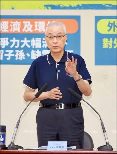 蔡政府三週年》吳開火:執政成績不合格 蔡反嗆:扭轉過去的錯誤