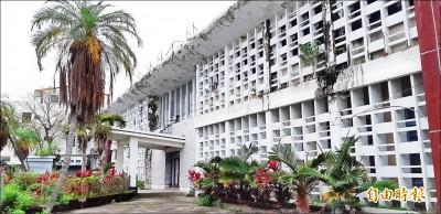 東縣議會舊址 議員促解除歷史建築