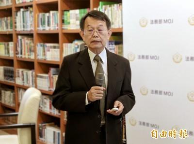 香港「逃犯條例」修正案惹議 我法務部籲多方思考