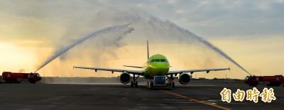 西伯利亞航空首航台灣 台北直飛海參崴不到4小時