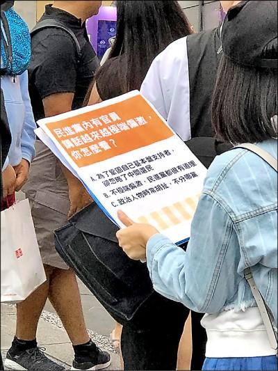 中國官媒海峽衛視違規採訪 政府將查處