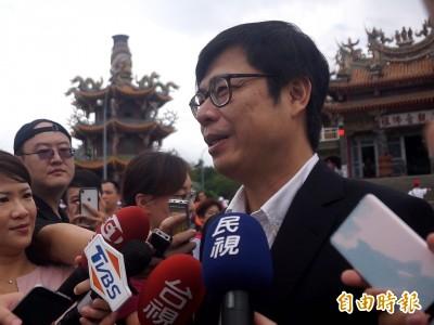 陳其邁積極建設高雄 網友怒:反觀某人在高雄想當總統