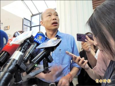 前市府員工偷闖辦公室 韓:懷疑被裝監聽器