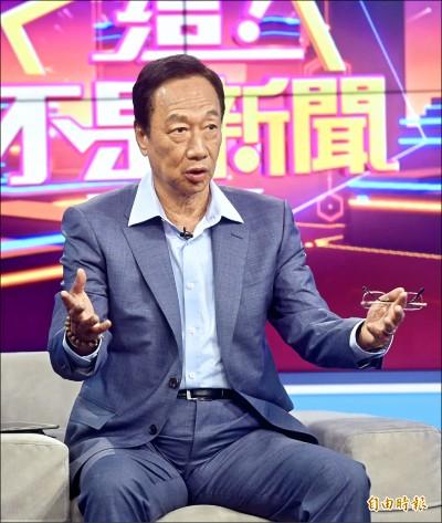 韓六月大造勢 朱批勞民傷財 郭諷韓 選舉是拚經濟不是拚造勢