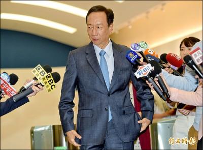 郭台銘:國民黨說挺我 怎麼不理我