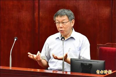 《台北》高官「喬蛋」曝光 議員︰錄音送檢調