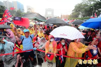 韓粉造勢大會 國民黨多位親吳派中常委到場