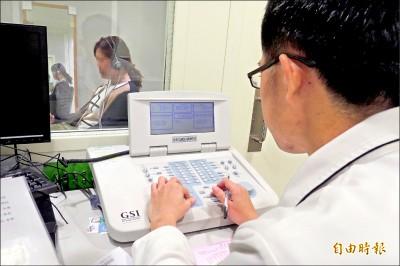單耳聽損盼列身障 衛福部:須嚴格審視