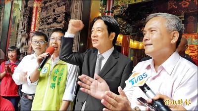 賴清德:蔡英文贏不了韓國瑜 只有我才能贏