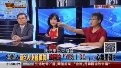 黃光芹提出「4點呼籲」 叫陣韓國瑜辯論「這2件事」