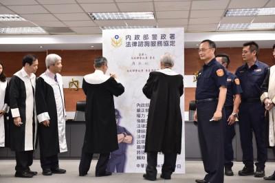 讓基層警執法無後顧之憂 警政署成立「警察專屬律師團」