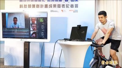 AI「看」人臉 6秒測知心跳血壓