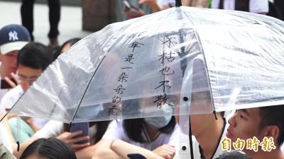 隔海聲援「反送中」 在台港生:親友在最前線為民主抗戰