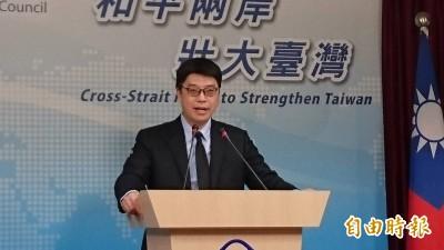 中國國台辦稱逾萬台人報名海峽論壇 陸委會:灌水吹噓