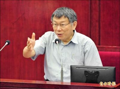 避談是否支持反送中 柯︰用暴力不好 香港要節制