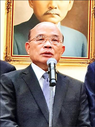 蘇提醒韓︰別稱中華民國「地區」