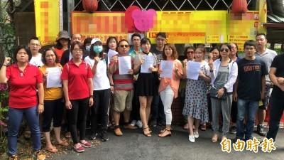 要真相要道歉!中興新村臭豆腐店食物中毒受害人連署抗議