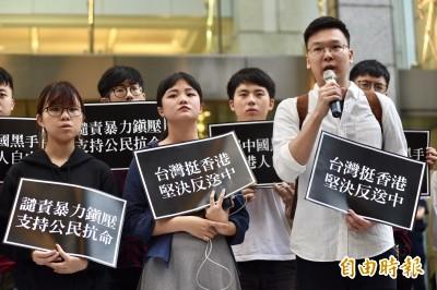 中國稱海峽論壇逾萬台人參加 林飛帆:對比香港無比諷刺