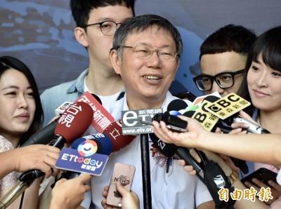 談香港反送中 柯文哲:保護在台港人、聲援爭取民主