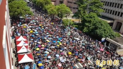 台灣撐香港!主辦單位宣布現場突破1萬人次