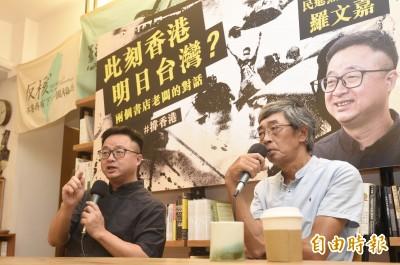 港緩修逃犯條例 羅文嘉:中聯辦對香港控制會更嚴格