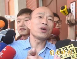 自由開講》為臺灣「送終」的國民黨:你難道不會徹夜難眠?