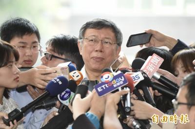 韓國瑜、蘇貞昌因登革熱互槓 柯P:防疫的錢應該都會給