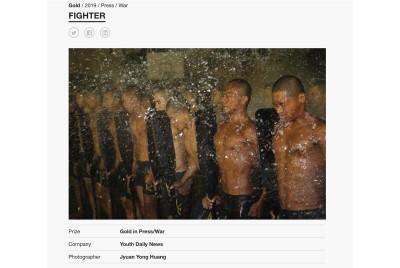 勇猛! 蛙人、傘兵精訓畫面 奪國際攝影大獎
