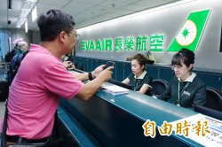 長榮空服罷工》產險業者:官網公布後  旅遊不便險都不理賠