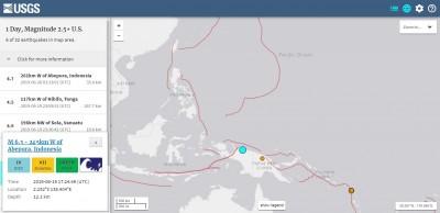 印尼東部深夜規模6.3極淺層地震 暫無傷亡消息