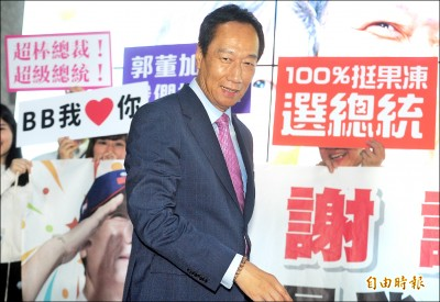 郭︰我要當台灣牛扛經濟