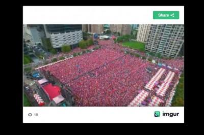 20萬人?韓國瑜台中造勢空拍圖曝光  網友:真的穩了
