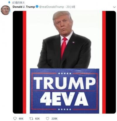 川普推特發布置頂影片 表明要「連任到永遠」