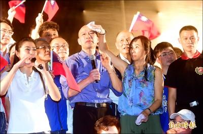 韓國瑜嗆民進黨得「權力中毒症」