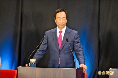 國民黨國政願景發表會》郭:我是中華民國最強外掛