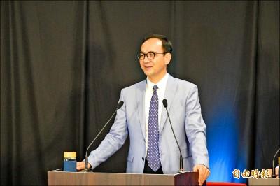 國民黨國政願景發表會》朱:我們不用害怕得罪北京