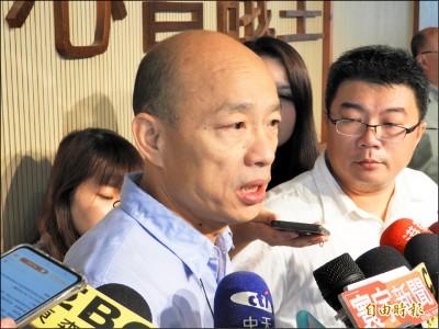 韓國瑜被控濫發北農獎金案 北檢調閱資料