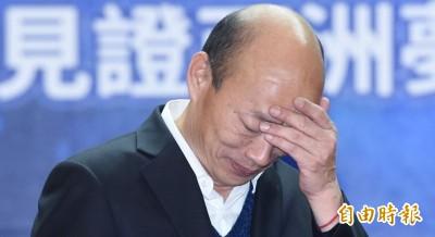 市民的怒火!韓國瑜面臨罷免 陳柏惟提重要想法