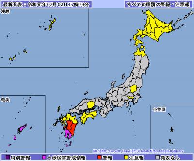 日九州將出現超級豪雨! 當局:保住性命快逃