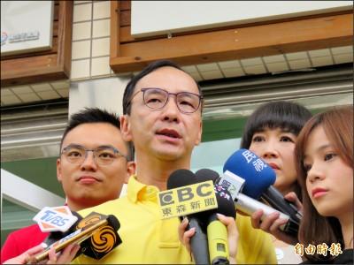 國民黨:香港一國兩制失敗