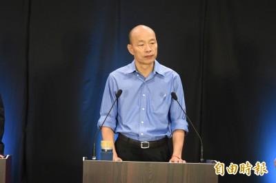 「主管去年投韓竟揪連署罷免」高雄上班族PO文引網友熱議