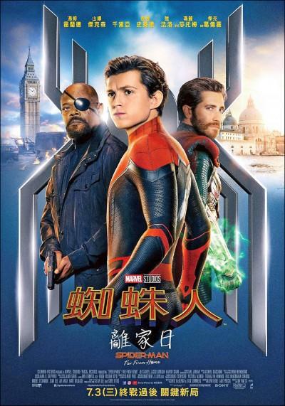 【馬路首映會】強檔新片《蜘蛛人:離家日》