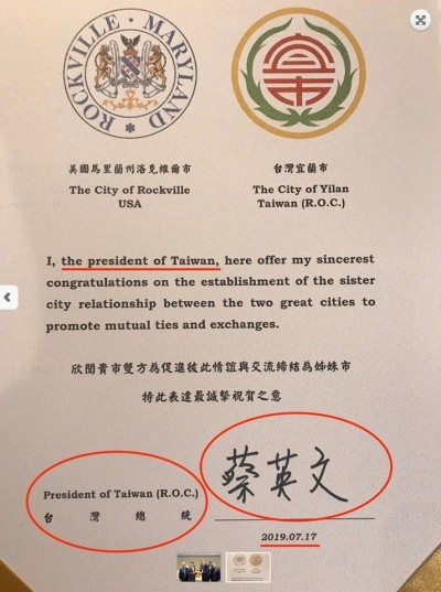 小英「台灣總統」賀文藍營氣炸  總統府霸氣回應了