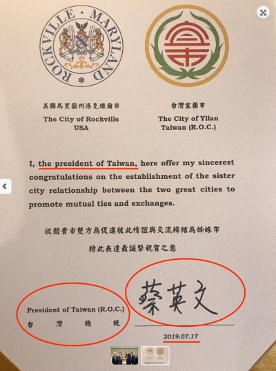 選擇性眼殘?小英送美「台灣總統」賀文 藍營氣噗噗