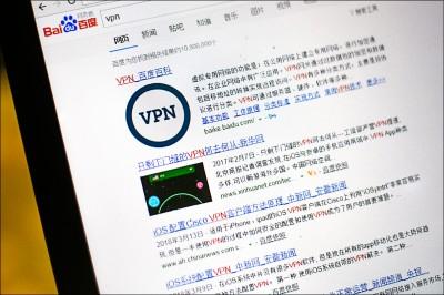 翻牆也躲不了監控?全球百大VPN 近三成是中資