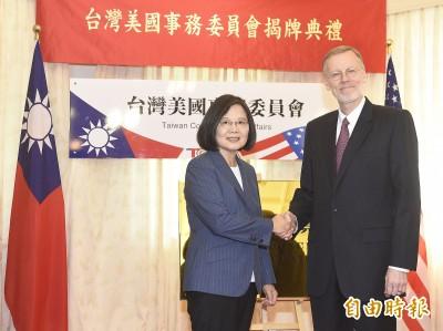 AIT關注台灣大選!週刊爆:美信任小英、對這2人疑慮深
