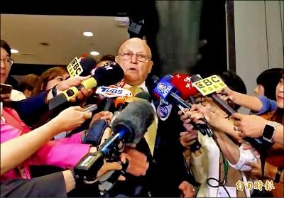 阿米塔吉:美禮遇蔡總統 表達對台尊重